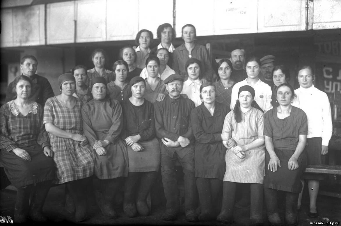 Хозрасчетная бригада №3 фабрики Свободный пролетарий. 1931