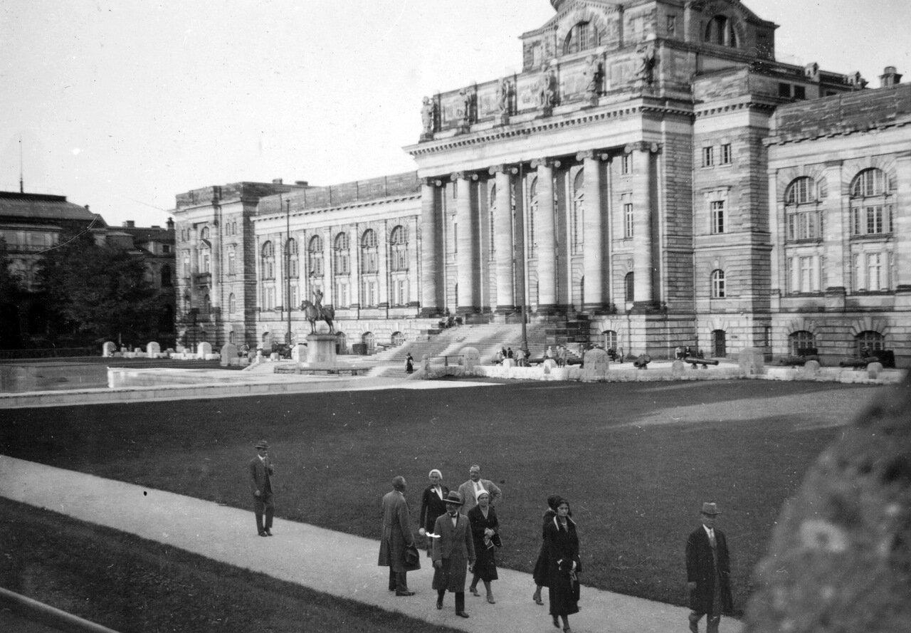 1934. Мюнхен, Баварская государственная канцелярия