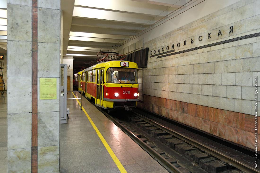 волгоградский скоростной трамвай на станции комсомольская