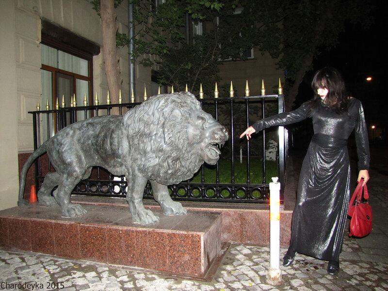 1367.14 Со львом