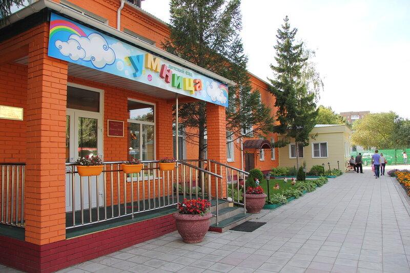 """Детский сад """"Умница"""", Омск"""