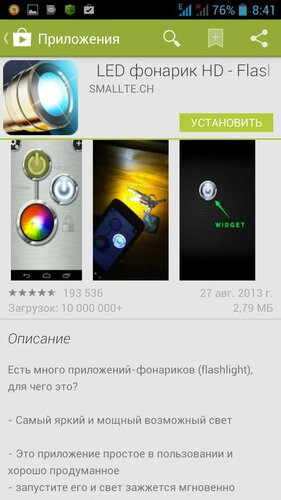 """LED фонарик HD - Flashlight"""
