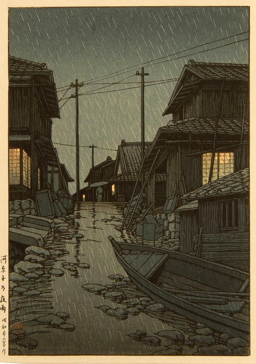 Hasui Kawase. Японская гравюра.. Обсуждение на LiveInternet - Российский  Сервис Онлайн-Дневников