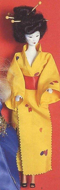 Карнавал.Одежда для кукол. 5