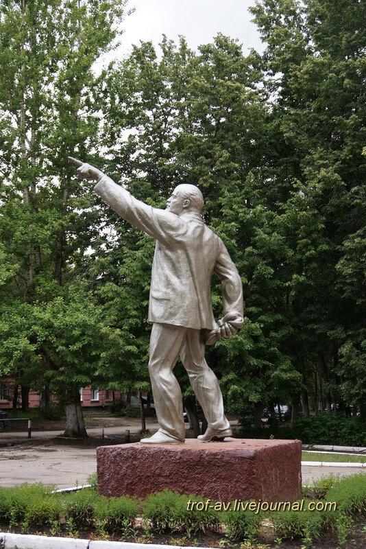 Памятник Ленину, Новый городок