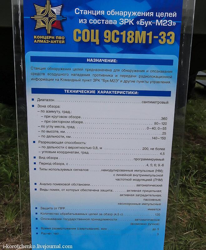 http://img-fotki.yandex.ru/get/9298/167229822.69/0_cbdb8_b31038a6_XL.jpg