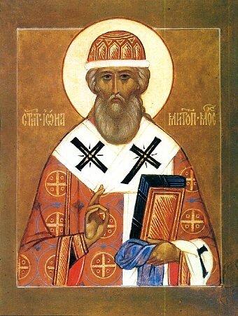Святитель Иона, митрополит Московский и всея Руси, Чудотворец