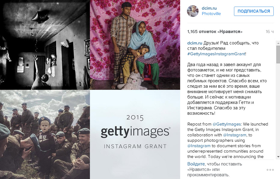 Фотограф из Пскова получил премию за лучшие фото в Instagram 0 14464d cd3f380 orig