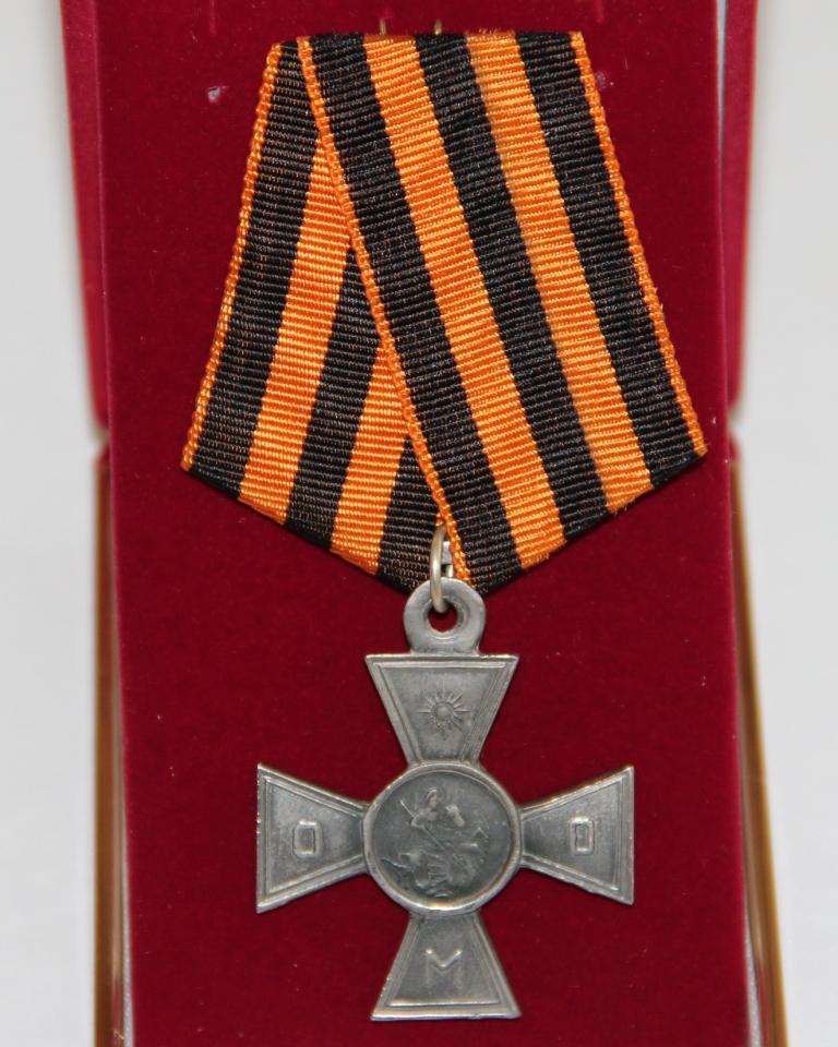 Крест Отдельного Манчжурского Отряда
