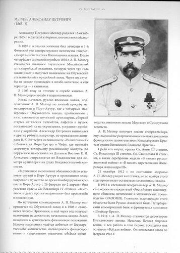 http://img-fotki.yandex.ru/get/9298/2239249.26/0_18294a_d2c46253_L.jpg