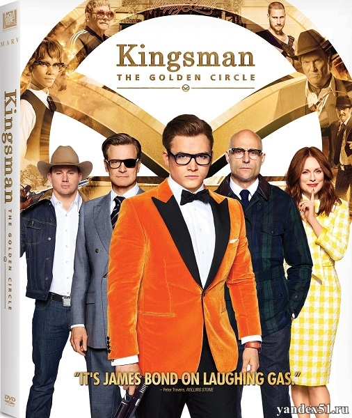 Kingsman: Золотое кольцо / Kingsman: The Golden Circle (2017/WEB-DL/WEB-DLRip)