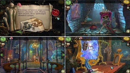 Игра Проделки Ведьмы Принц Лягушка Скачать - фото 10