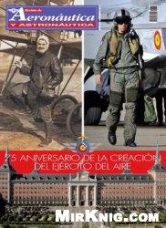Журнал Revista de Aeronautica y Astronautica №829