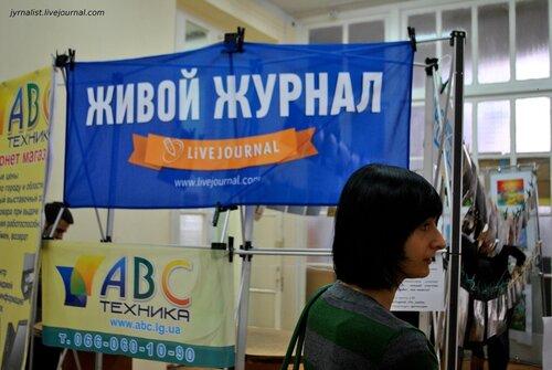 фотосушка жизнь луганска