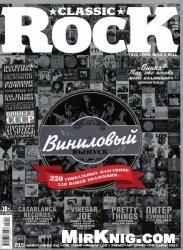 Журнал Classic Rock №6 2015 Россия