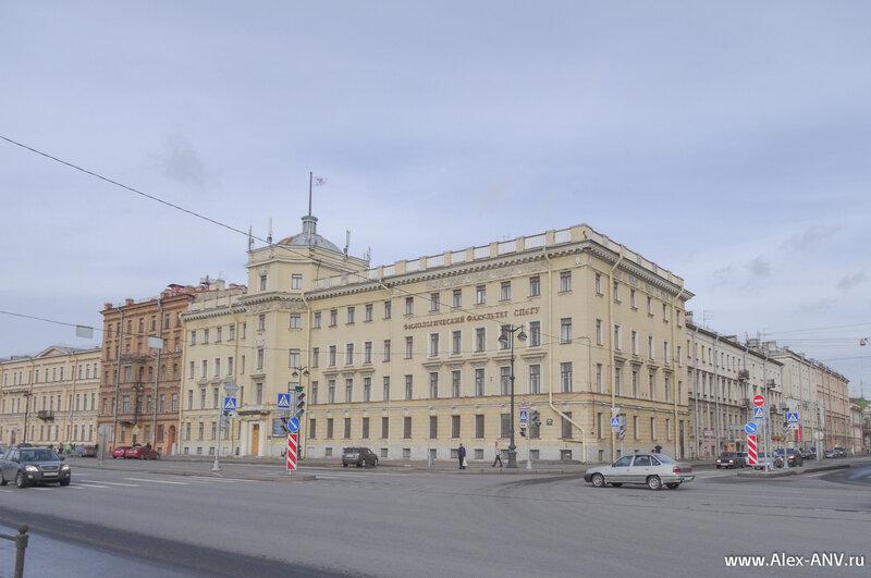 Здание Филологического факультета СПбГУ - проще говоря ФилФак.