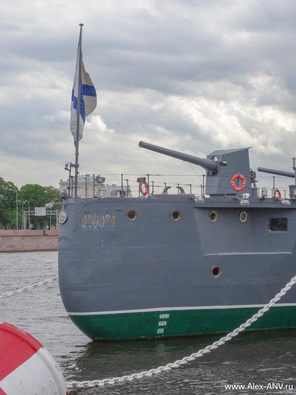 Корма крейсера Аврора