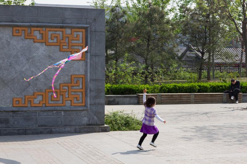 Девочка с воздушным змеем, Пекин