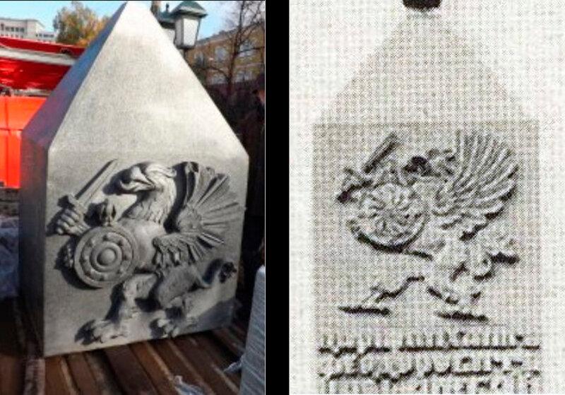 Грифон. Деталь обелиска в Александровском саду. 2013, 1913