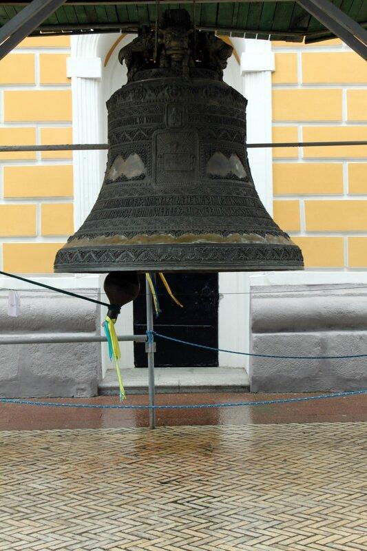 Колокол для большой лаврской колокольни
