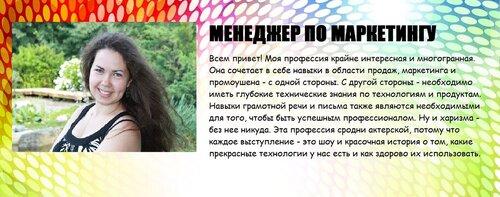 "//fotki.yandex.ru/users/nm35650192008/view/1031769/""><img src=""http://img-fotki.yandex.ru/get/9298/46125114.0/0_fbe59_15e3d548_L.jpg"" width=""500"" height=""197"" title="""" alt="""" border=""0""/></a><br/><a href=""http://fotki.yandex.ru/users/nm35650192008/view/1031769/"">Посмотреть на Яндекс.Фотках</a>"