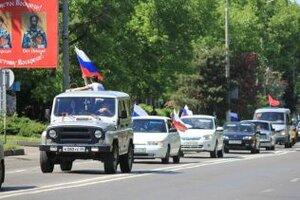 Красноярск встретил участников автопробега «Восточный ветер»