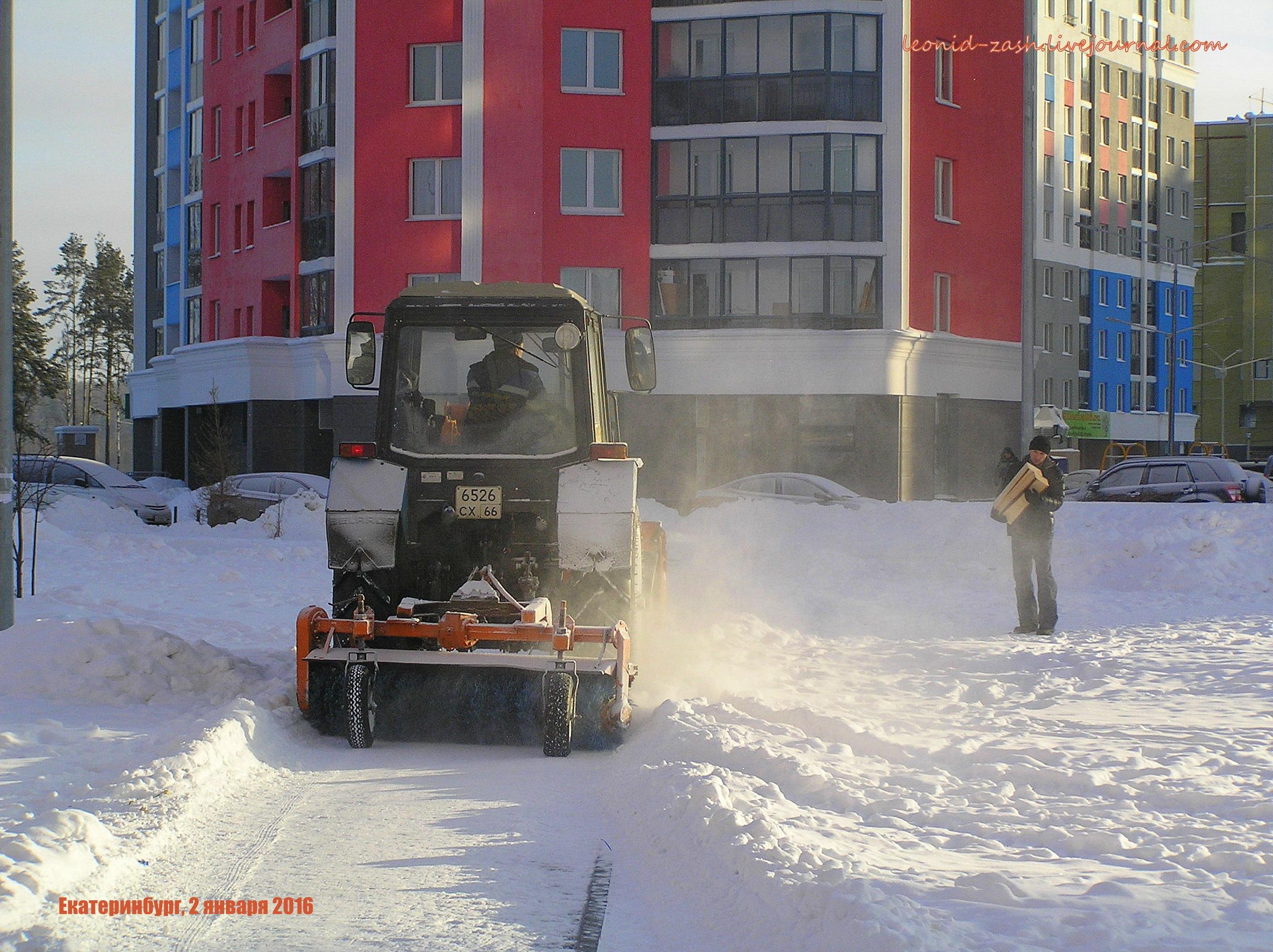 Екатеринбург будни 37.JPG