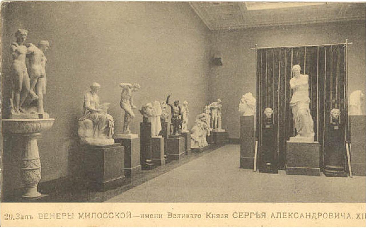 Музей изящных искусств имени императора Александра III. Зал Венеры Милосской