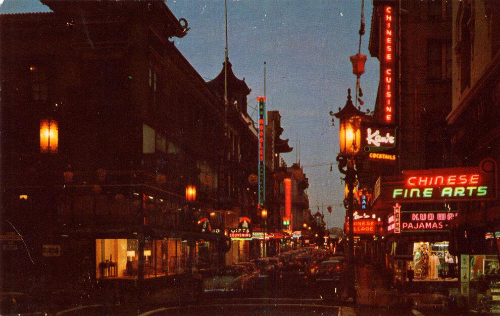 Китайский квартал в ночное время