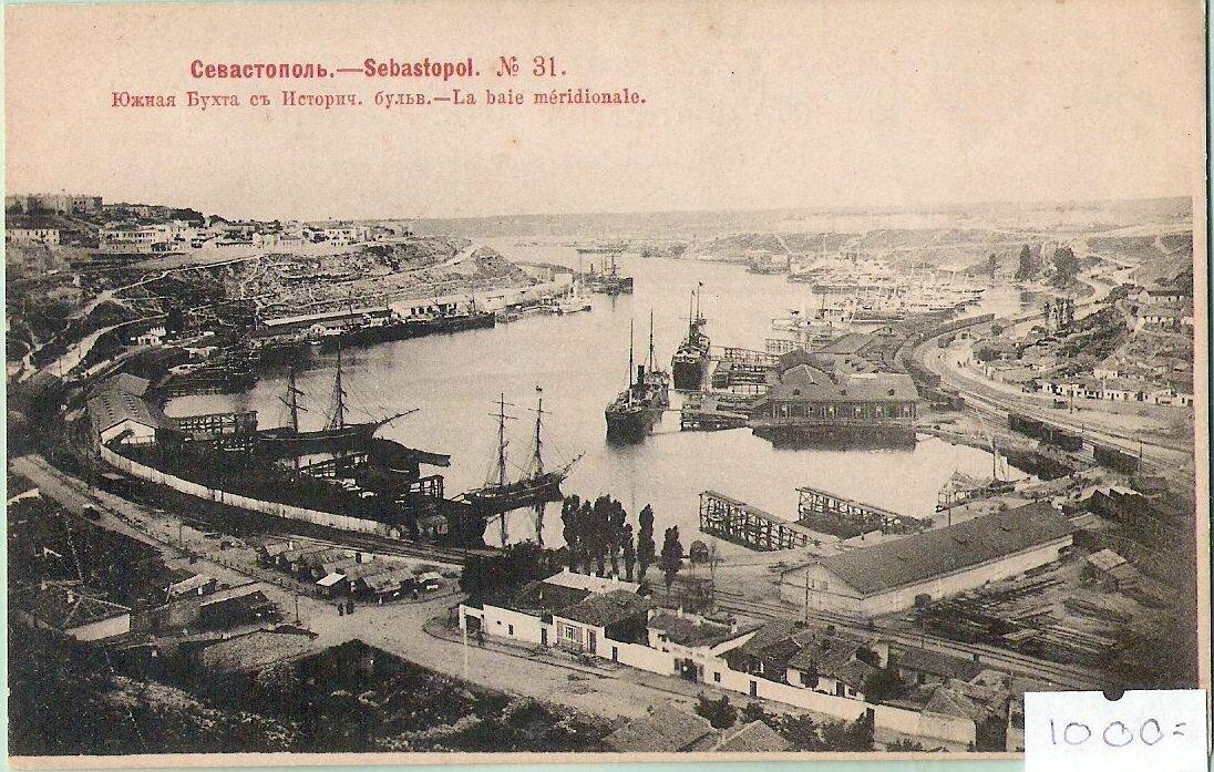 Южная бухта с Историеского Бульвара