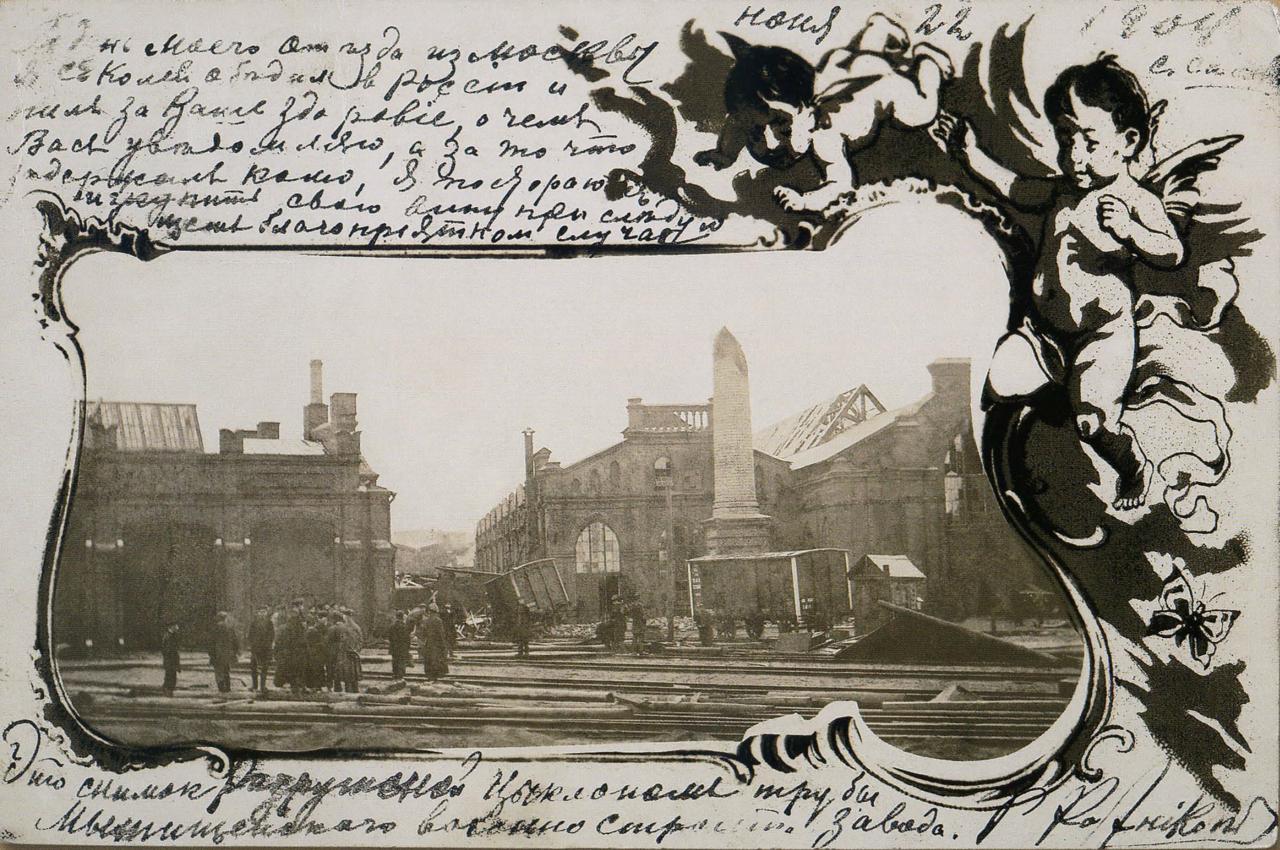Последствия урагана 16 июня 1904. Мытищинский вагоностроительный завод