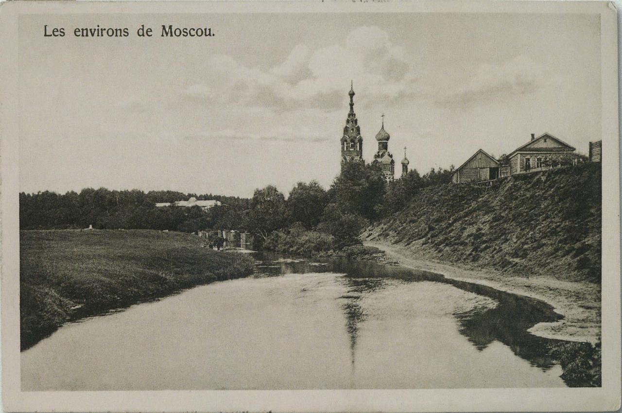 Окрестности Москвы. Черкизово