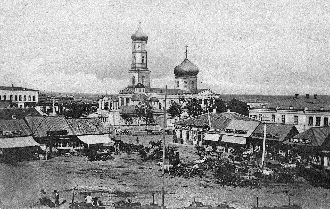 Базар у Харлампиевской соборной церкви. 1908