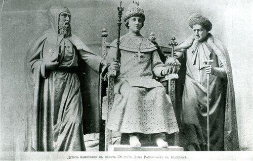 <a href='http://img-fotki.yandex.ru/get/9298/97867398.18/0_91424_7a82e846_orig.jpg'>Деталь памятника в ознаменование 300-летия царствования Дома Романовых. Фото 1913 г.</a>