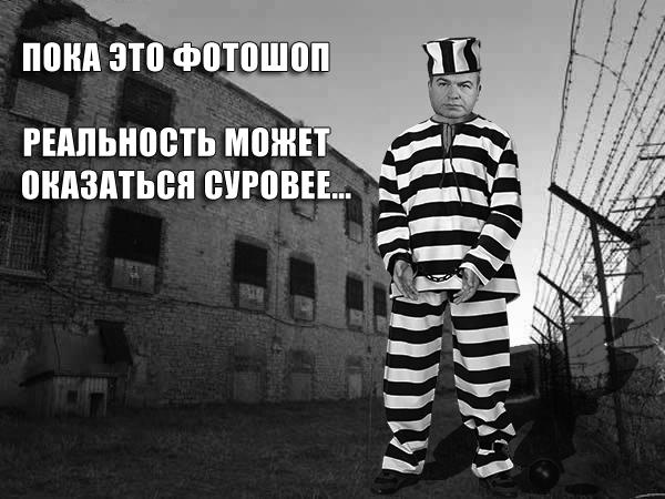 А.Сердюков