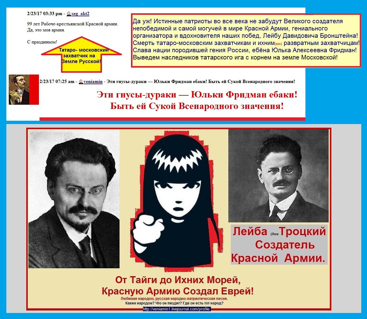 Саид Гафуров — татаро-московский захватчик и заглотчик