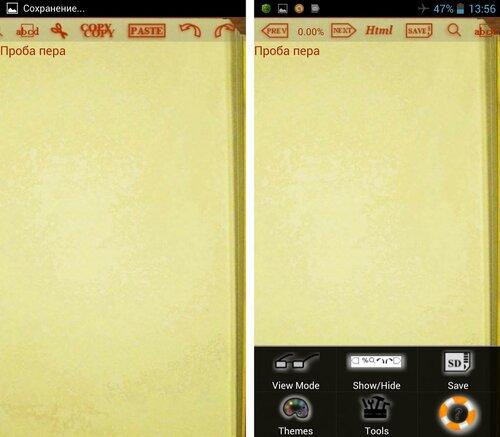 NTW Text Editor Lite (тема и функциональная панель)