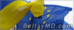 Еврокомиссия не видит оснований продолжать переговоры с Украиной