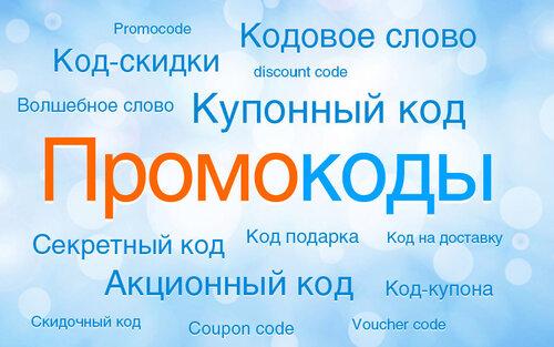 http://img-fotki.yandex.ru/get/9299/13952499.77/0_c6471_adf48365_L.jpg