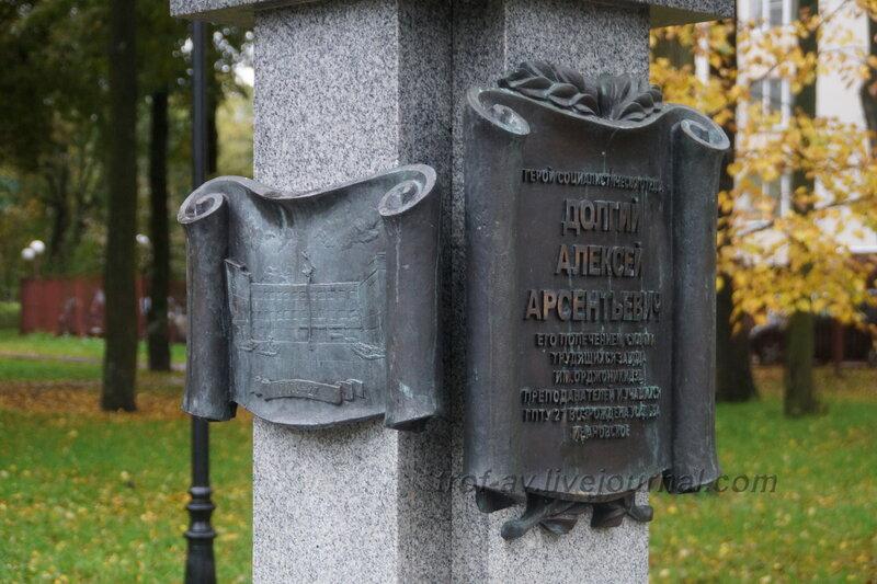 Усадьба Ивановское, памятник Долгову, Подольск, 2013