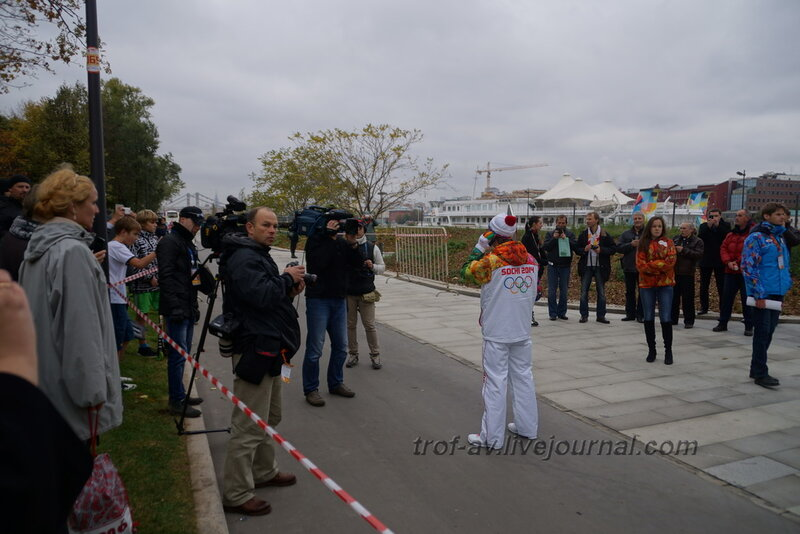 Эстафета Олимпийского Огня, Москва, Крымская наб., 07.10.2013