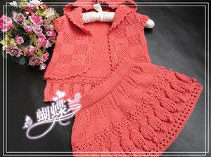 Весенний комплект - юбка с листиками и безрукавка в шашечку