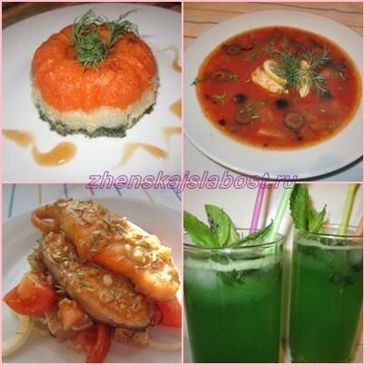 кулинарные блюда Лены Маршалко