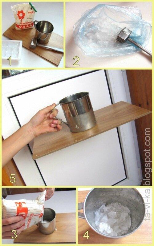 как получить сильный мороз без холодильника