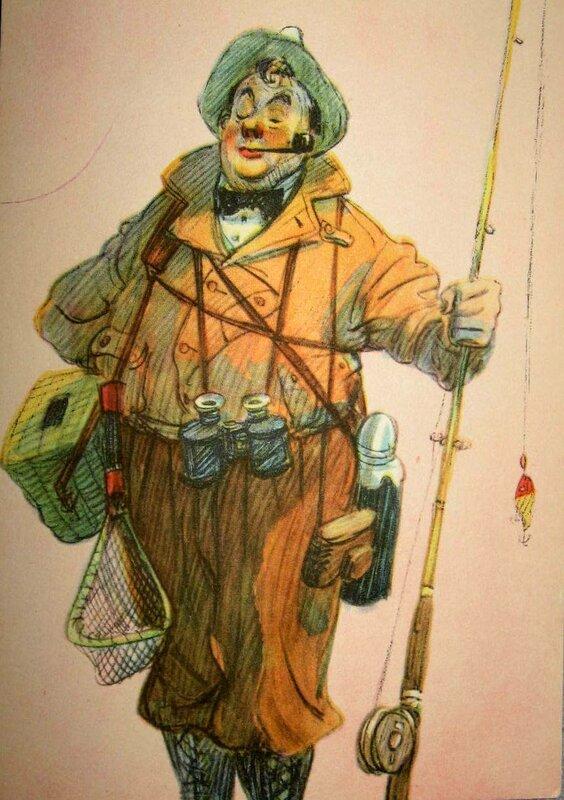 фото рыбаков из ссср