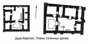 Жилые дома Дура-Европоса, планы