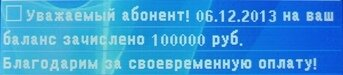 +375295845778
