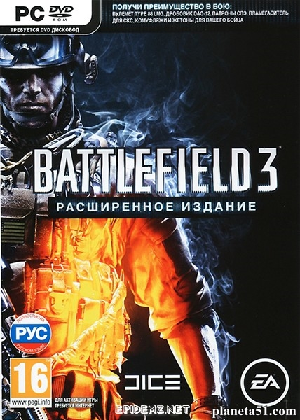Battlefield 3 Limited Edition (2011/RUS/ENG/Repack)