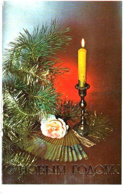 Веер, роза, ветка ели и свеча. С Новым годом!