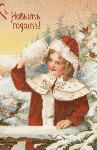 Девочка. С Новым годом! открытка поздравление картинка